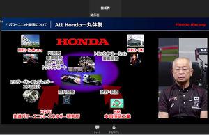 ホンダ 2021年F1シーズン後半に向けた最新パワーユニットの現状