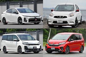 「GR」「ニスモ」「モデューロX」の思わぬメリット? 新車は割高だけど「高値で売れる」のか
