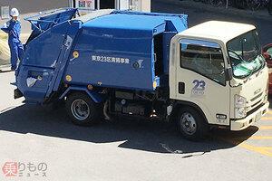 ゴミ収集時間帯をアプリで通知 大阪市が導入へ 収集車にGPS 大都市では初