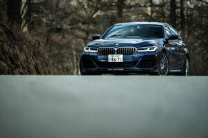 能ある鷹は爪を隠す──新型BMWアルピナD5S試乗記