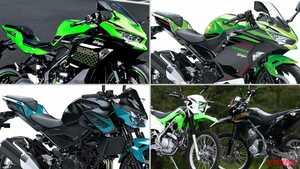 カワサキ2021新車バイクラインナップ〈車検レス軽二輪クラス〉ZX-25R etc.