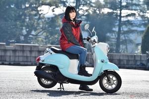 夜道雪のチャレンジバイク道! 人気マンガ「ゆるキャン△」に登場する50cc原付スクーター「Vino(ビーノ)」のスペシャルカラーに乗ってみました!