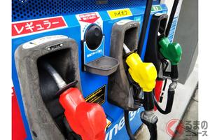 ガソリン車に軽油? 油種入れ間違えや吹きこぼれ…セルフ給油で未だに多いトラブルは?