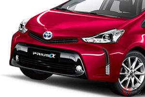 トヨタ「プリウスα」生産終了! 旧型プリウスまだあった!? 2021年9月で台湾での歴史に幕を下ろす