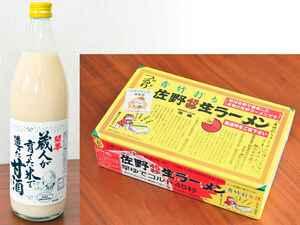 【ドライブグルメ】東北道・佐野SA(上り)で、生ラーメンと子どもも飲める甘酒をお土産に