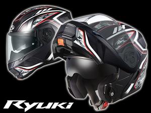 オージーケーカブトからシステムヘルメット「RYUKI ENERGY」が8月上旬発売!