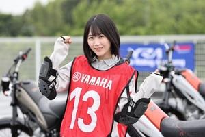 「夜道雪のちょっと寄り道」、ヤマハが主催する「大人のバイクレッスン」に参加しました!