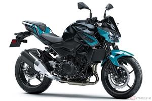 カワサキ「Z250」2021年モデル登場 Ninja400/Z125PRO同様の新色が登場