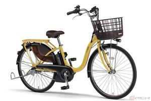 ヤマハの電動アシスト自転車「PAS With」シリーズ 一部カラーリングを変更した2021年モデル発売