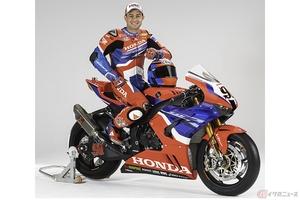 ホンダ「レオン・ハスラム」選手と契約更新 2021年もHRCからスーパーバイクに参戦