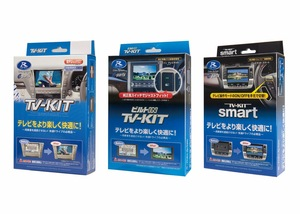 データシステムの「TV-KIT」が最新型クラウンに適合。ドライブ中に乗員がテレビを見られ、ナビの設定操作も可能になる