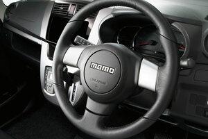 ナルディやMOMOは何処へ!? 新車のハンドル なぜ一流ブランドは激減してしまったのか