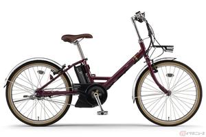 ヤマハの24型電動アシスト自転車「PAS CITY-V」 スマートパワーアシストを搭載した2021年モデル発売