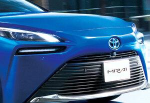 これが令和のクラウンか!! 新型MIRAIついに発売 日本車の未来を塗り替える