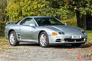 バブリーな三菱「GTO」がいま新しい! 後期型が240万円で落札!!