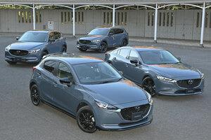 【マツダの新世界】そのテーマは? 4モデルに「ブラックトーン・エディション」 CX-5、CX-8、マツダ2/6に設定