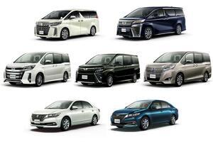 トヨタ全店舗全車種取り扱いで「消える兄弟車」多数! ディーラーの「売り方」には既に差