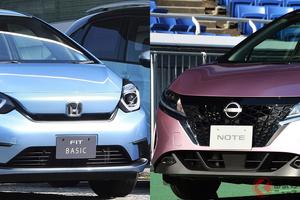 日産 新型「ノート」は全車e-POWERに! ライバル「フィットe:HEV」との類似点と違いとは