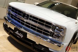 ミツオカ版「RAV4」アメ車風SUV発表! 新型「バディ」はSUV市場で独自の存在感をアピール