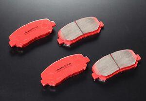 AutoExe マツダCX-30用 ストリートスポーツブレーキパッド新発売