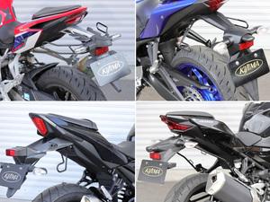 250cc スーパースポーツモデルにサイドバッグを装着するならコレ! キジマの「バッグサポート」に適合車種が続々登場