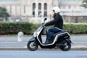 未成年だけど原付免許が欲しい!バイクにかかる費用はどれくらい?