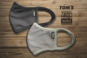 冬でも暖かいマスクを! 「TOM'S TEAM MASK」の 防寒仕様が発売