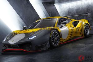 フェラーリの本気! 「488 GT Modificata」はマジで硬派な跳ね馬だ!!