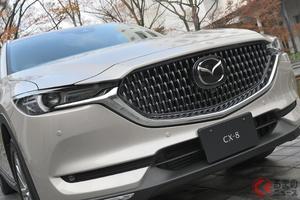 マツダ「CX-8」がゴージャス感アップ! 走行性能と利便性も向上