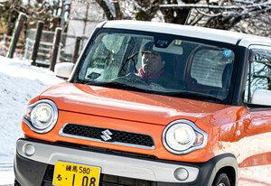 冬ドライブの準備&トラブル対策 クルマの冬支度 やっておきたい7つのこと