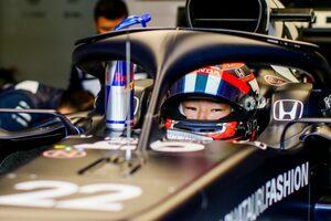 角田裕毅、問題発生も挽回し7番手「車の感触は良好。予選に向けさらに前進したい」アルファタウリ・ホンダ/F1第2戦金曜