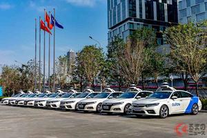 自動運転のさらなる進化を目指して! 中国ホンダとAutoXが提携し自動運転フリートをリリース