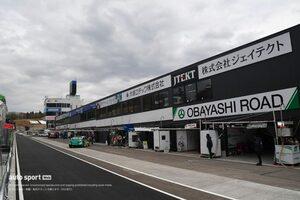 スポーツランドSUGOがS耐第2戦で第1期改良工事後初のビッグレースを迎える。改良点を写真で