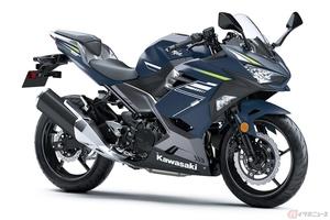 カワサキ「Ninja 400」2022年モデル発売 カラーとグラフィックを変更し3色で展開