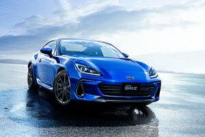 スポーツカーって案外安いの? 新型BRZは308万円  他の選択肢は