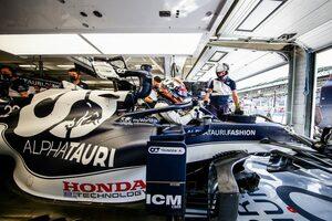 【角田裕毅F1第11戦密着】高速コーナーでクルマのリヤにナーバスな感触。改善を試みるもコントロールを失いクラッシュ