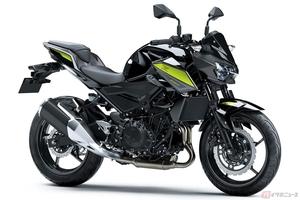 カワサキ「Z250」2022年モデル発売 軽量で力強い軽二輪ネイキッドの最新モデル登場