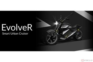Earth Energy最新電動バイクの予約をインド市場で開始 スクーター・ネイキッド・クルーザーの3タイプをラインナップ