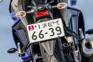 バイクが加入できる保険の種類と補償内容の違いとは?