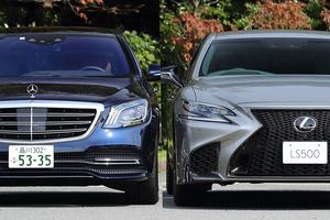 日本の高級車を目指すべき!? レクサスがベンツ&BMWに対して足りないモノ