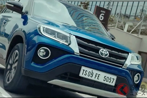 トヨタ新型SUV「アーバンクルーザー」発表! 若年層を狙うトヨタのコンパクトSUV
