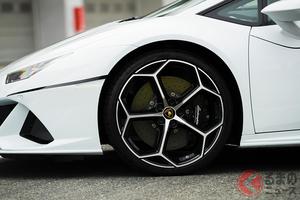 「タイヤに窒素ガス」を入れるサービスにメリットはある? その始まりとは