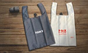 買い物のお供に! 「TOM'Sエコバッグ・ブラック/ホワイト」が発売