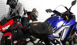 250ccスポーツバイクにぴったりな防水バッグ! 雨や汚れを気にせず使えるドッペルギャンガー「ターポリン サイドバッグ 25」