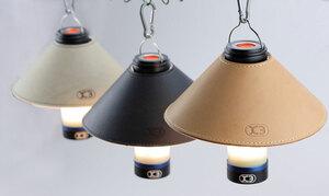 キジマの新ブランド「K3」より「LED マルチツーリングライト」と「K3 ランプシェード」が発売