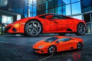 スーパーカーはプラモではなくパズルで作る時代! 「ウラカンEVO」の立体パズルが精巧すぎる!!
