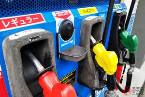 【レギュラー160円台はいつまで?】 ガソリン価格なぜ高騰続く? 一般道と高速道で価格差ある理由とは