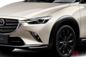 色気を放つマツダSUV登場! 新型「CX-3 スーパーエッジー」発表 11月下旬発売へ