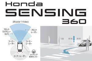 交通事故での死者ゼロを目指してミリ波レーダーを追加! 全方位センシングに進化した「ホンダ センシング 360」を発表