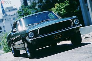 「フォード・マスタング」はなぜ特別なのか 本格的カーアクションが伝説となった映画『ブリット』